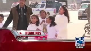 News Headlines | 11:00 AM | 18 December 2017 | 24 News HD