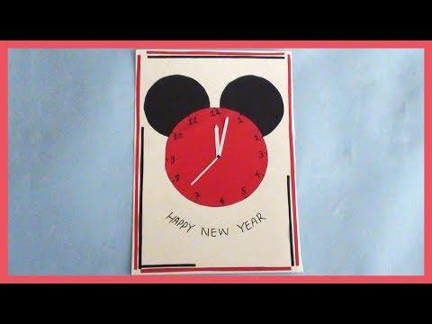DIY HAPPY NEW YEAR GREETING CARD