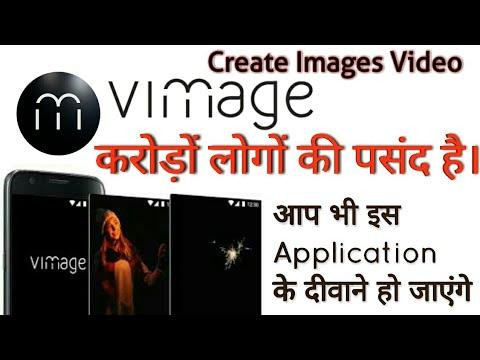Professional Vimage Apk   अपने फ़ोटो को वीडियो में बनाएं    Millions peoples like this Apps