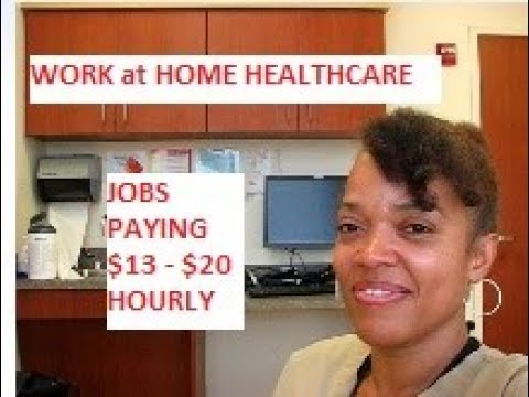 HOW TO WORK AT HOME: HEALTHCARE DATA ENTRY; WORK AT HO - August 8, 2017 - Afternoon Vlog