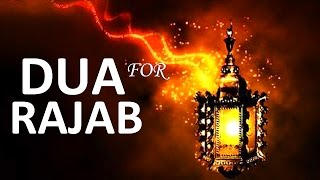 Prophet Muhammad ﷺ ♥ Made This Dua In The Month of Rajab ᴴᴰ - Rajab Dua