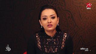 النجمة راندا البحيري تتحدث عن دورها في سلسال الدم في لقاء حصري لـ  mbc مصر