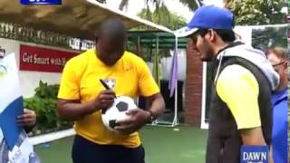 Brazilian football coach visit in Pakistan