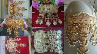 Rajputi Fancy Aad Design   Rajputi Jewellery Aad Design   Rajputi Wedding Aad    Traditional Aad