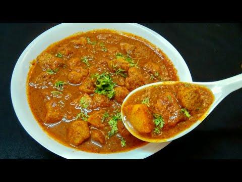 नये तरीके से बनाए सोयाबीन की स्वादिष्ट सब्जी | Restaurant Style Soyabean Curry | Soya Chunks Curry.