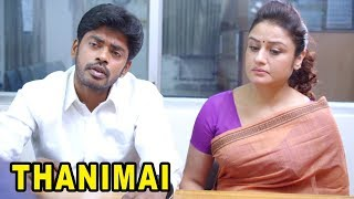 Download Sandy proves Sonia Agarwal's innocence | Thanimai Movie Scenes | 2019 Latest Tamil Movies Video