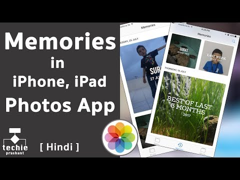 How To Use Memories in iPhone/iPad Photos Application. iOS10 HINDI