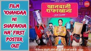 Film 'Khandaani Shafakhana' First Poster Out