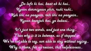 Har Kisi Ko Nahi Milta Yahaan Pyaar With English Lyrics