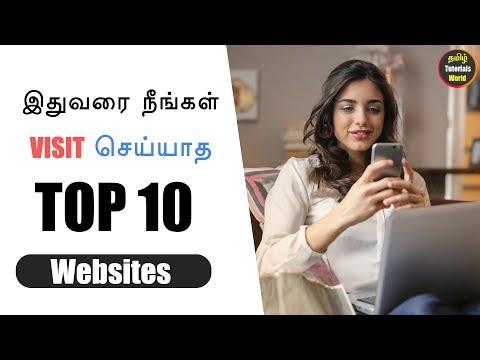 🔥 சுவாரஸ்யமான Top 10 Amazing Websites Tamil Tutorials World_HD
