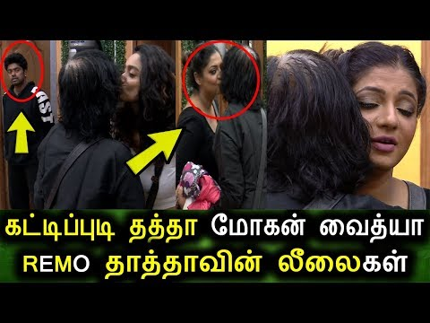 Third Eviction in Bigg Boss Tamil 3