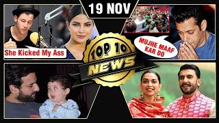 Deepika Griha Pravesh, Priyanka Beats Nick, Ranbir Alia Quality Time & More | Top 10 News