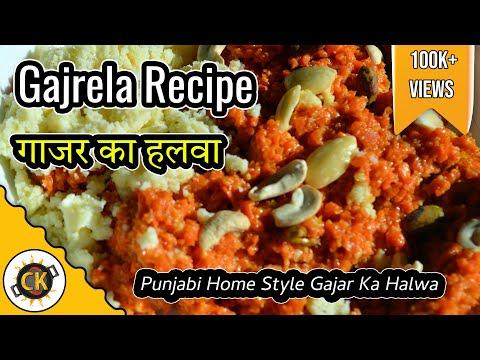 Gajar Ka Halwa Authentic Carrot Dessert - Gajrela Punjabi Sweet Recipe video by Chawlas-Kitchen.com