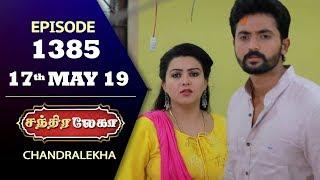 CHANDRALEKHA Serial | Episode 1385 | 17th May 2019 | Shwetha | Dhanush | Nagasri |Saregama TVShows