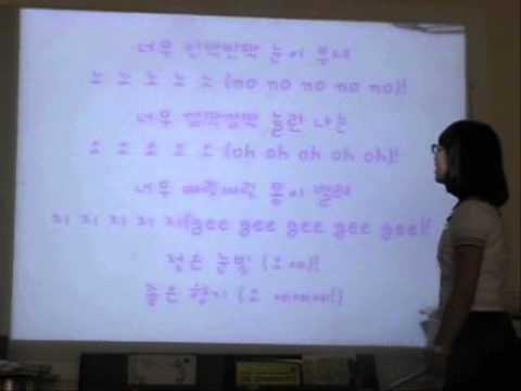 하하호호(Korean Songs)-Let's learn how to sing Gee.wmv