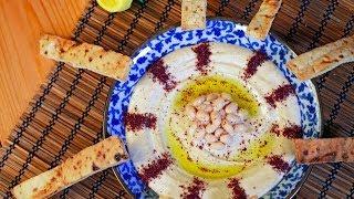 حمص الفاصوليا البيضاء - White Bean Hummos