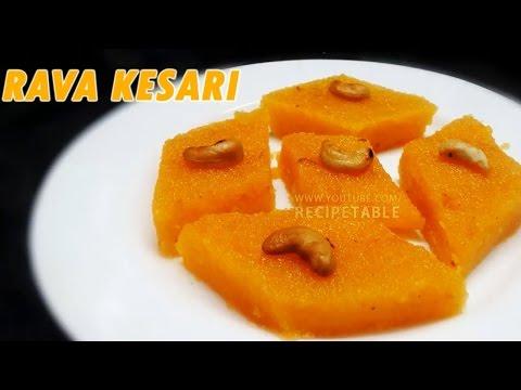 Rava Kesari Recipe in Telugu Vantalu by Recipe Table (రవ్వ కేసరి)