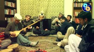 A mashup of Brushaski, Balti, Wakhi, Shina, Khowar and Gaowri (Kalaam, Swat).