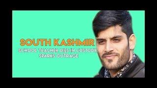 South Kashmir school teacher dies in custody, sparks outrage