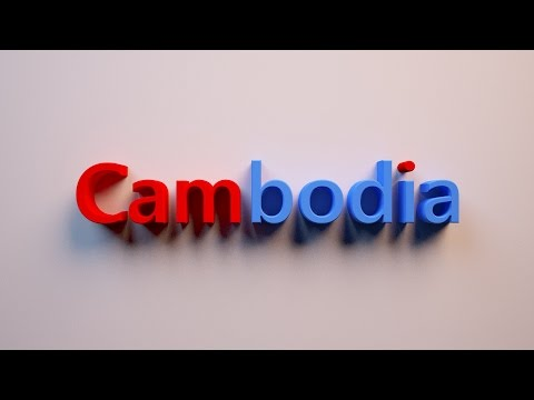 3D Text Animation with 3ds max - By Ngoun Buntharo