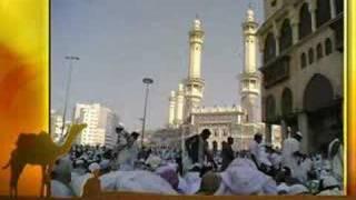 Muhammad Nabeena - with English translation -