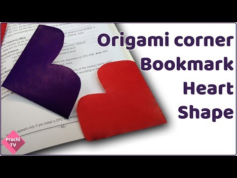 Cute Origami Bookmark Heart Easy with a square Pice of Paper | easy paper folding craft tutorial