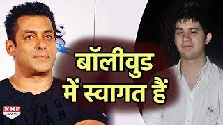 Shah Rukh Khan के बाद Salman Khan  ने Sunny के बेटे karan  deol  को Bollywood  में किया स्वागत