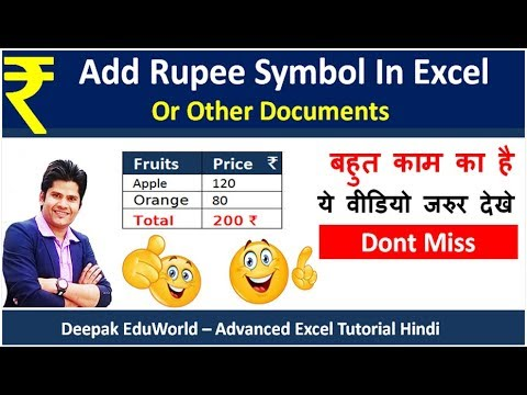 how to add new rupee symbol in excel , word || Indian currency new Rupee Symbol || hindi