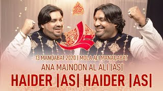 13 Rajab New Manqabat 2020   Ana Majnoon Al Ali Haider Haider   Sonu Monu New Manqabat 2020   مجنون