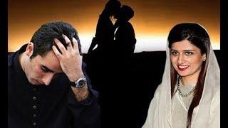 जब कमरे में संबंध बनाते पकड़ी गई ये राजनेता| Hina Rabbani Khar & Bilawal Bhutto Romance Exposed