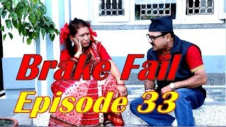 Brakefail, , Full Episode 33