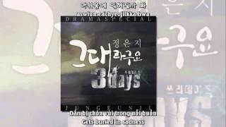 [Roman|Hangul|Engsub|Vietsub] It's You - Jung EunJi (Apink)