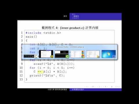cprogramming week 3 2 inner product