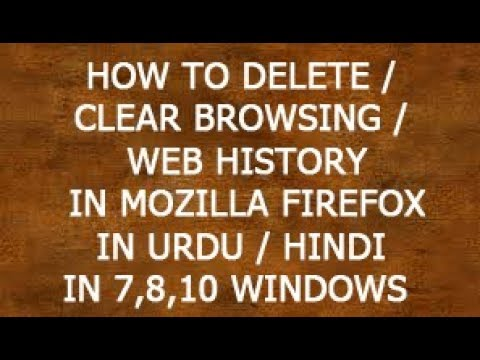 How To  Get And Delete Or Clear History In Mozilla Firefox, For Windows 7,8,10, In Urdu/Hindi 2017