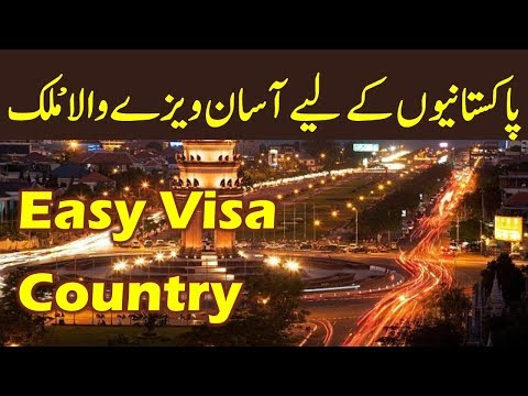 Easy Visa Country for Pakistani Passport Holders - Easy Way to get Cambodia Visa online.