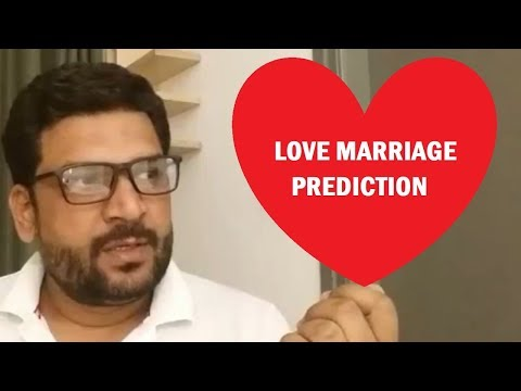 Love Marriage In Horoscope Through Astrology