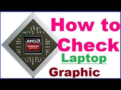 How To Check Laptop Graphic Card  Simple Tricks [ लैपटॉप का ग्राफ़िक कार्ड  चेक करना  सीखे हिंदी में]