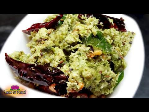 Coconut Chutney Recipe   Kobbari pachadi   కొబ్బరి పచ్చడి   How to make Coconut Chutney