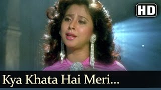 Kya Khata Hai Meri (HD) - Kanoon - Ajay Devgan - Urmila Matondkar - Kumar Sanu - Lata Mangeshkar