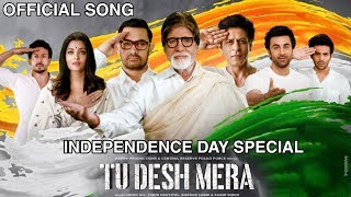 Tu Desh Mera Pulwama Tribute | Independence Day Song | 15th August Song