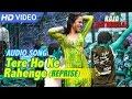 Tere Ho Ke Rahenge Reprise Audio Song Shweta Pandit Yuvan Sh