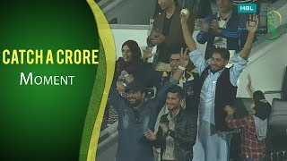 PSL 2017 Match 10: Karachi Kings  v Islamabad United - Pepsi Catch A Crore Moment