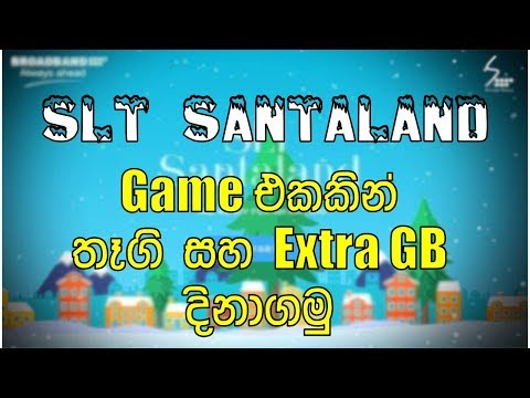 SLT Santaland - Play and Win fabulous gifts