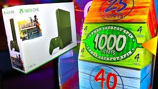 Xbox One Arcade Win!!