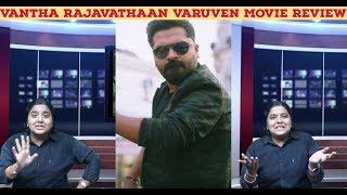 Download Vantha Rajavathaan Varuven - Movie Review | STR | Hiphop Tamizha | Sundar C | Voice On Tamil Video