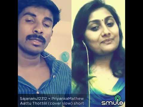 Xxx Mp4 Smule Malayalam Song Attu Thottilil Ninne 3gp Sex