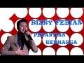 Karaoke Rizky Febian -Penantian Berharga