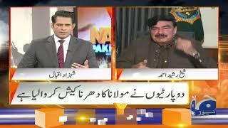 Naya Pakistan | 9th November 2019 | Part 02