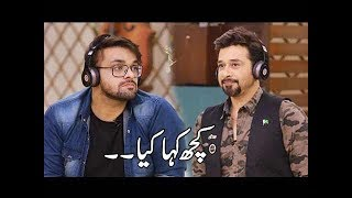 "Faysal Qureshi, Abeer Rizvi, Azika Daniel, Aadi & Faizan Playing ""Kuch Kaha Kia"""