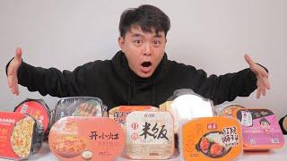 """开箱十款全网销量最好的""""自热米饭"""",到底哪款才是最好吃的呢"""